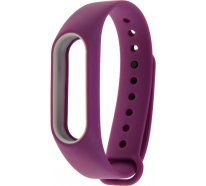 Ремешок UWatch Double Color Replacement Silicone Band For Xiaomi Mi Band 2 Purple/White Line