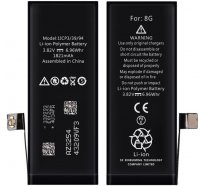 Аккумулятор XRM Battery for iPhone 8G 1821 mAh