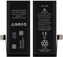 Аккумулятор XRM Battery for iPhone 8Plus 2691 mAh