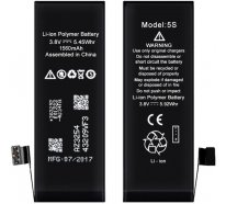 Аккумулятор XRM Battery for iPhone 5S 1560 mAh